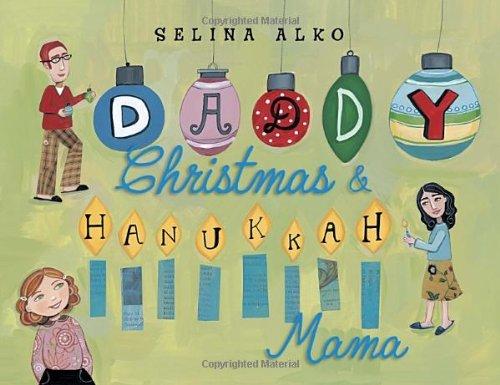 christmas-daddy-hanukkah-mama
